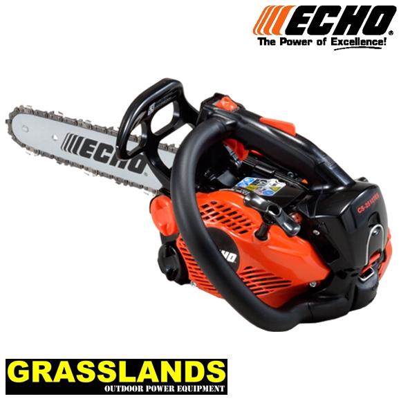 Echo CS2511TES chainsaw